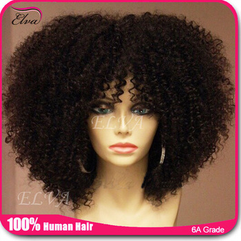 Brazilian full lace afro human hair wig